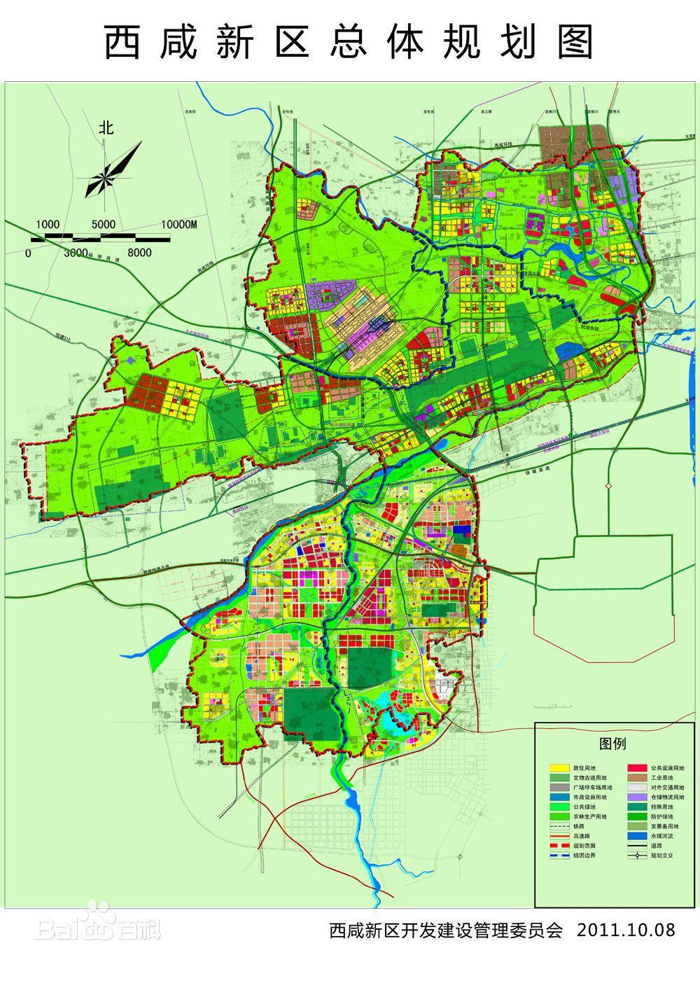 西咸新区总体规划图